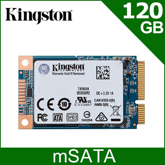 金士頓 Kingston UV500 (mSATA) SATA 3.0 120GB SSD 固態硬碟 (SUV500MS/120G)