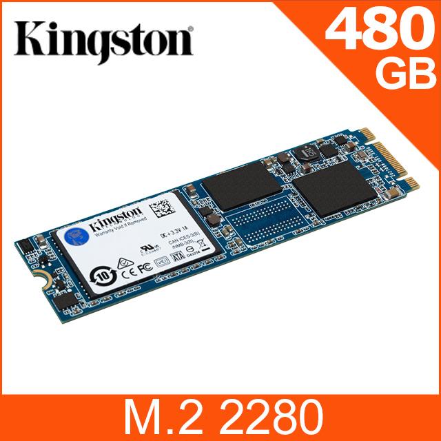金士頓 Kingston UV500 (M.2 2280) SATA-3 480GB SSD 固態硬碟 (SUV500M8/480G)