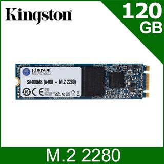 金士頓 Kingston SSDNow A400 120GB (M.2 2280) SATA-3 固態硬碟 (SA400M8/120G)