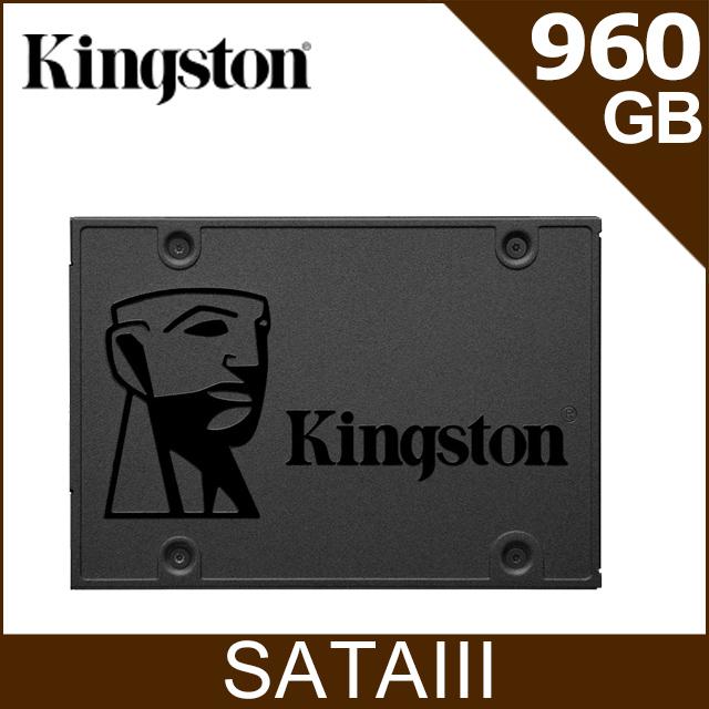 金士頓 Kingston SSDNow A400 960GB 2.5吋 SATA-3 固態硬碟 (SA400S37/960G)