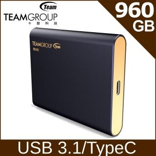 TEAM 十銓 PD400 960GB USB3.1 Type C SSD 外接式固態硬碟