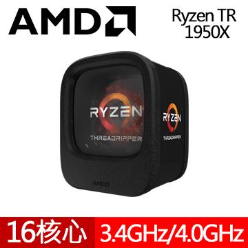 AMD Ryzen Threadripper 1950X (無風扇) 中央處理器