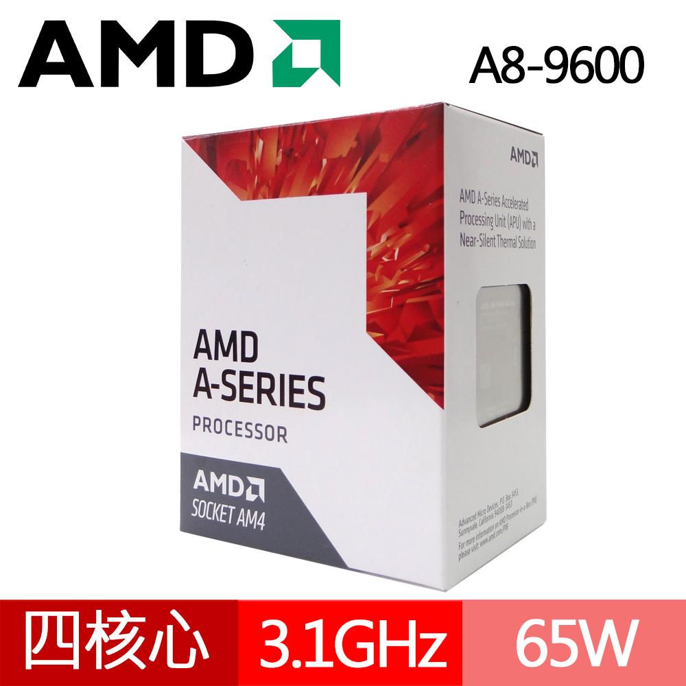 AMD AM4 A8-9600  3.1GHz 四核心處理器