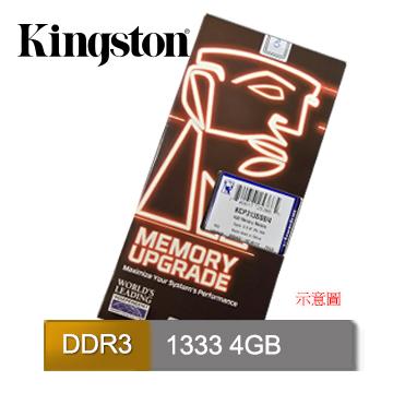 Kingston 4GB DDR3 1333 桌上型記憶體(KVR13N9S8/4)