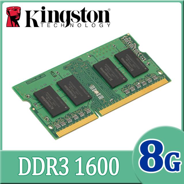 金士頓 Kingston DDR3L-1600 8GB 品牌筆電專用(低電壓)記憶體 (KCP3L16SD8/8FR)