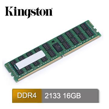 金士頓 Kingston DDR4 2133 16GB 伺服器記憶體