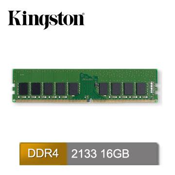 金士頓Kingston DDR4 PC2133 ECC 16G 伺服器記憶體