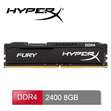 ★5/14 10:00準時回價★HyperX FURY DDR4-2400 8GB 桌上型超頻記憶體 (HX424C15FB2/8)