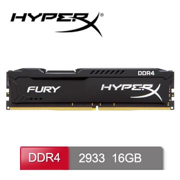 HyperX FURY DDR4 2933 16GB 桌上型超頻記憶體 (HX429C17FB/16)
