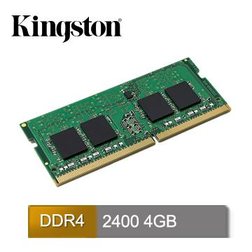 Kingston 金士頓 4GB DDR4 2400 筆記型記憶體(KVR24S17S6/4)