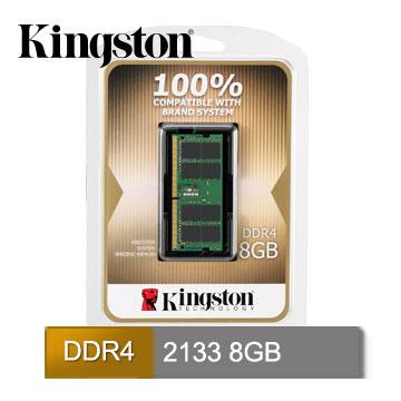 Kingston 8GB DDR4 2133 品牌專用筆記型記憶體(KCP421SS8/8FR)