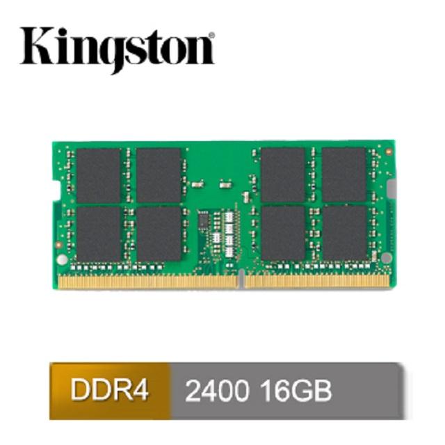 Kingston 16GB DDR4 2400 品牌專用筆記型記憶體(KCP424SD8/16)