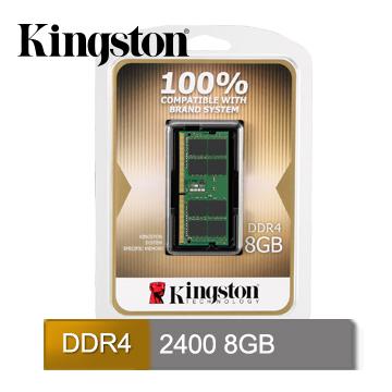 Kingston 8GB DDR4 2400 品牌專用筆記型記憶體(KCP424SS8/8FR)
