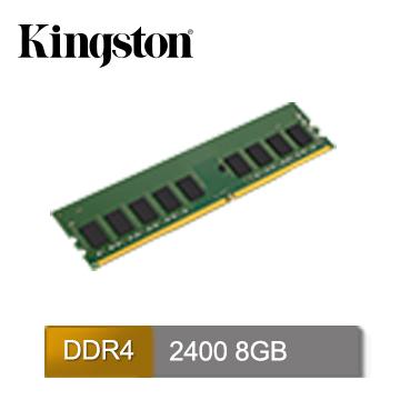 金士頓Kingston DDR4 PC2400 ECC 8G 伺服器記憶體
