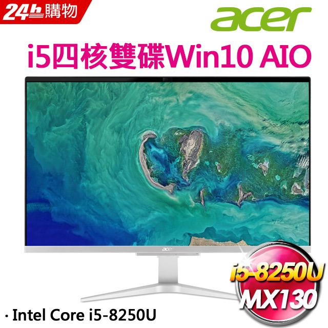 Acer C27-865(i5-8250U/8G/2T+256G SSD/MX130/W10)