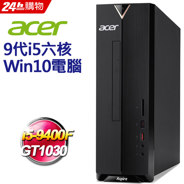 Acer AXC-885(i5-9400F/8G/1T+256G SSD/GT1030/W10)