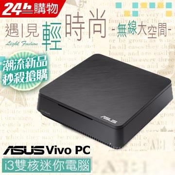 華碩 VIVO PC  i3雙核迷你電腦