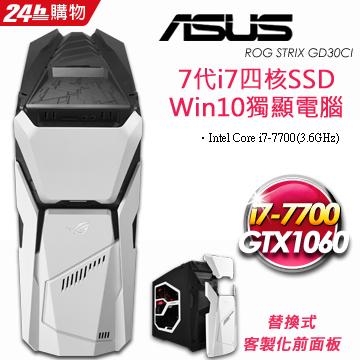 登陸送office365華碩7代i7四核獨顯Win10電腦內建無線網卡+藍牙