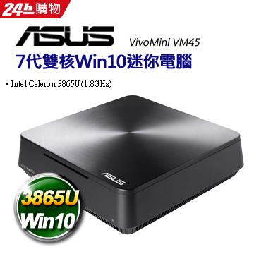 華碩VIVO PC雙核Win10 迷你電腦