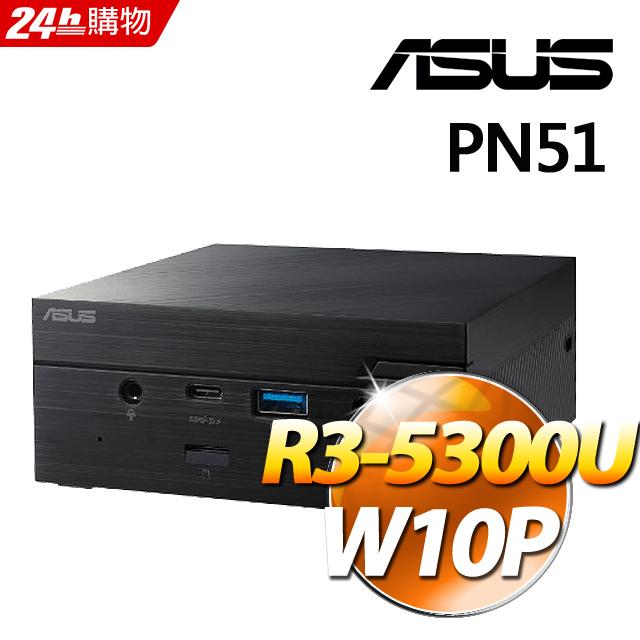 (商用)華碩 PN51-E1-B3255ZV