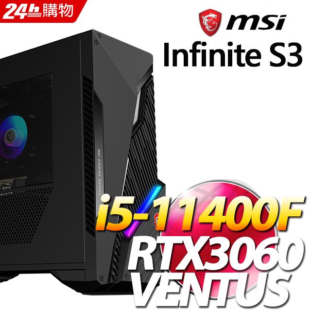 MSI Infinite S3 11TC-015TW(i5-11400F/8G/1T+256G/RTX3060-12G VENTUS/W10)