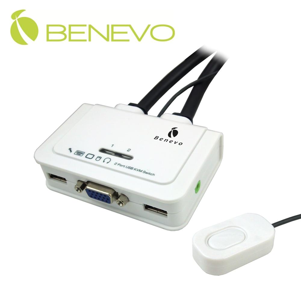 BENEVO帶線型 2埠VGA+USB2.0多電腦切換器(含音效) (BKVM12TA)