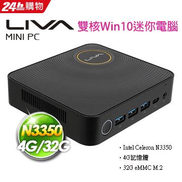 ECS LIVA Z (N3350/4G/32G/WIN10)