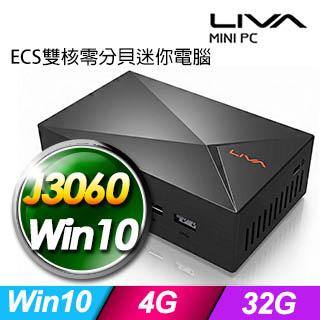 ECS LIVA XE J3060 4G/32G/Win10黑