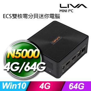 ECS LIVA Z2(N5000/4G/64G/Win10)