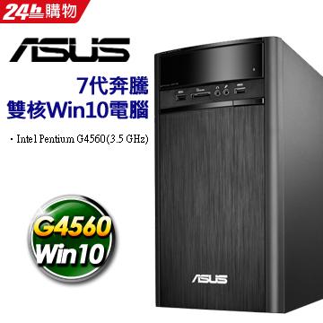 27型螢幕優惠組華碩7代奔騰雙核Win10電腦內建無線網卡+藍牙