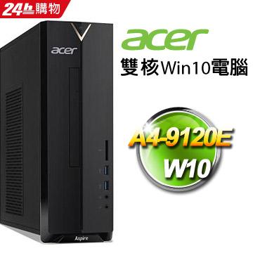 RT-AC1200優惠組Acer Aspire XC-330