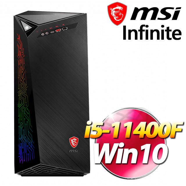 MSI Infinite 11TC-1269TW(i5-11400F/16G/256G+1T/RTX3060-12G/Win10)