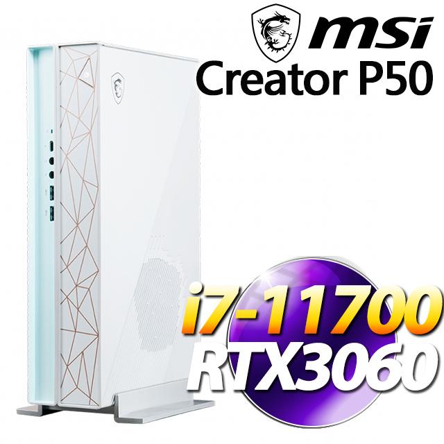 MSI Creator P50 11TC-040TW(i7-11700/32G/1TB SSD/RTX3060-12G/Win10)