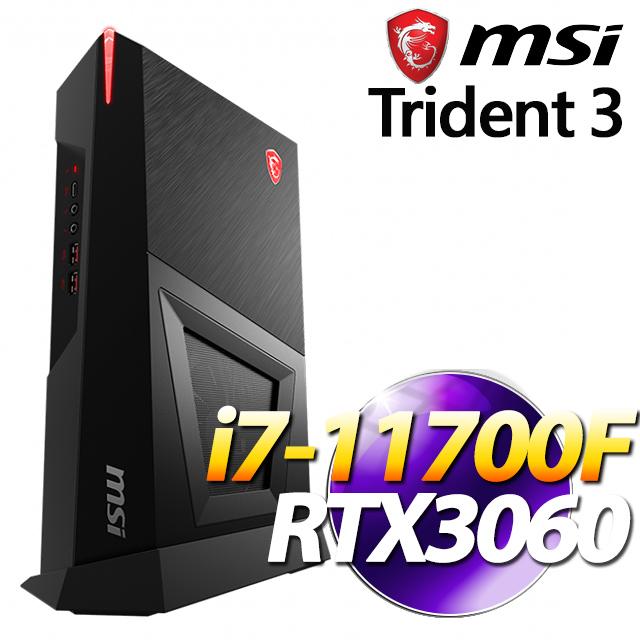 MSI Trident 3 11TC-072TW(i7-11700F/16G/256G+1T/RTX3060-12G/Win10)