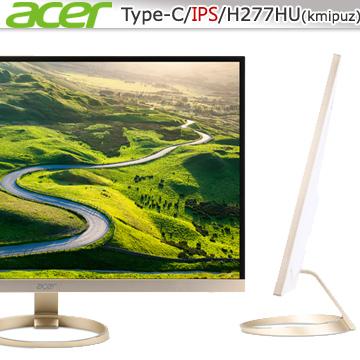 時尚美型機acer H277HU  27型IPS玫瑰金寬螢幕