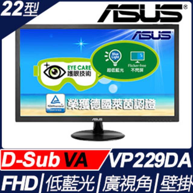 ASUS VP229DA