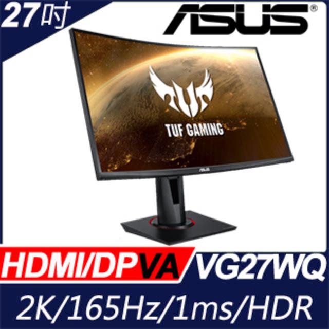 Asus 27吋2K曲面電競螢幕(VG27WQ)