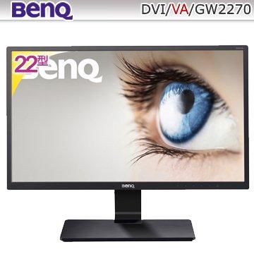 ★原價$3290↘狂降特賣→要買要快★BenQ 22型VA廣視角寬螢幕 (GW2270)