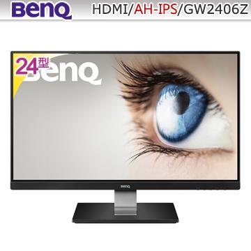 ★原價$4990↘狂降特賣→要買要快★ BenQ24型AH-IPS美型螢幕(GW2406Z)