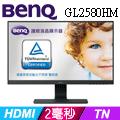 BENQ GL2580HM-FL(不閃屏+LBL)