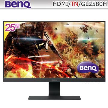 ★原價$4490↘狂降特賣→要買要快★BenQ25型寬螢幕 (GL2580H)