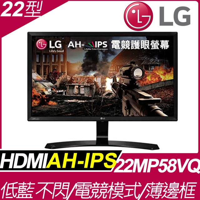 LG 22MP58VQ-P 22型AH-IPS RF液晶顯示器