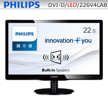 PHILIPS 226V4LAB22型LED寬螢幕