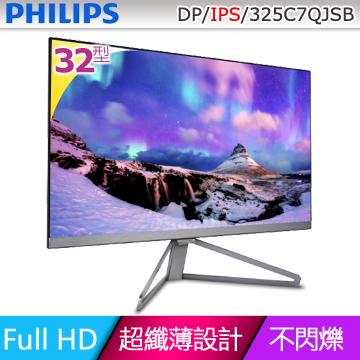 PHILIPS32型IPS寬螢幕(325C7QJSB)