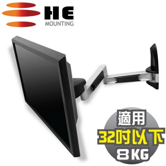 ★☆加贈超細纖維魔布☆★HE 15~ 24吋液晶電視/螢幕鋁合金雙旋臂壁掛架(H210AR)