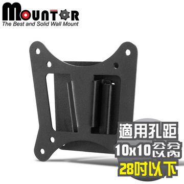 台灣製造/ 保五年6000萬Mountor固定式嵌入型壁掛架/螢幕架ML1010-適用28吋以下LED