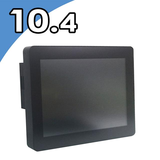 Nextech P系列 10.4吋 電容式觸控螢幕