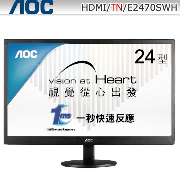 AOC E2470SWH 24型智慧綠能寬螢幕