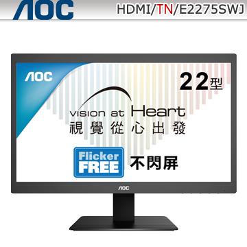 ★原價$3488↘狂降特賣→要買要快★AOC E2275SWJ 22型綠能寬螢幕