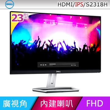 DELL 23型IPS廣視角螢幕( S2318H-3Y )